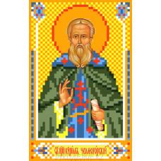 Рисунок на шелке Святой Кирилл 22*25см Матрёнин Посад
