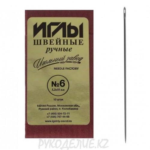 Иглы ручные разные Колюбакинский игольный завод