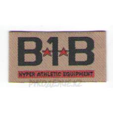 Лейбл пришивной B-1-B 6*3,5см