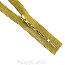 Молния металл золото №4 неразъём. люрекс RIRI (G) 18 см