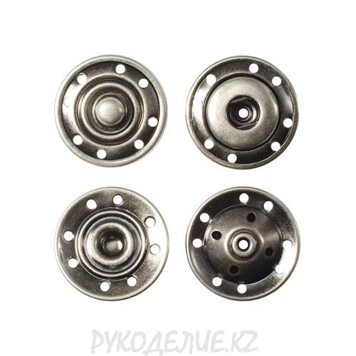 Кнопка пришивная металлическая MS K-01