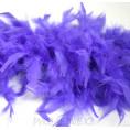 Боа 85гр SM 180см 21 - Светло-фиолетовый