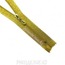 Молния декоративная спираль неразъемная №3 (15см, Золотой)
