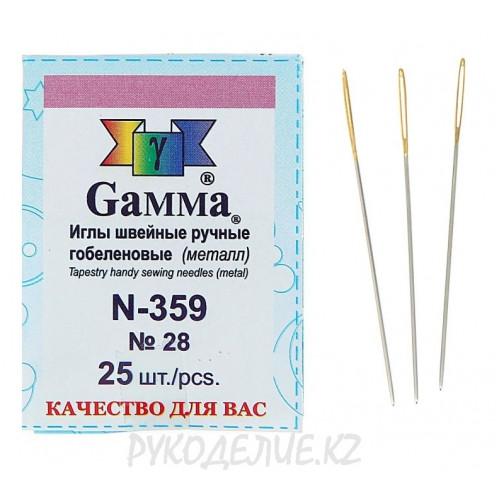 Иглы для шитья ручные N-359 гобеленовые N28 Гамма