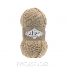 Alpaca Royal Alize