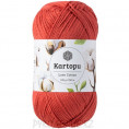 Love Cotton Kartopu K1264 - Коралловый