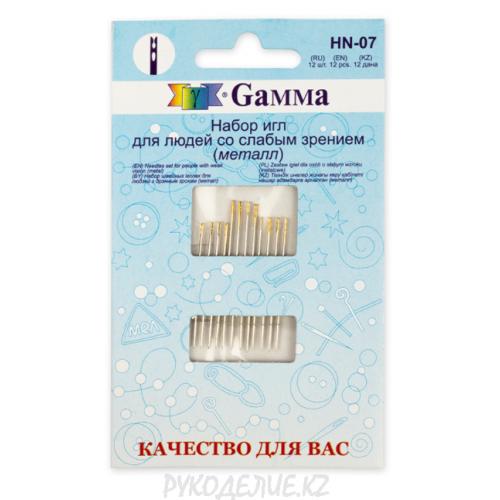 Иглы для шитья ручные для слабовидящих 12шт HN-07 Гамма