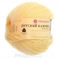 Пряжа Детский каприз Пехорка 53 - Светло-желтый