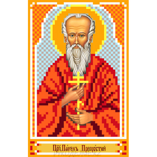 Рисунок на шелке Святой Павел 22*25см Матрёнин Посад
