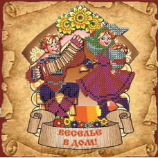 Ткань с рисунком для вышивания бисером Оберег Веселье в дом 18*18см БисерКА