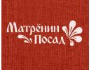 Матрёнин Посад