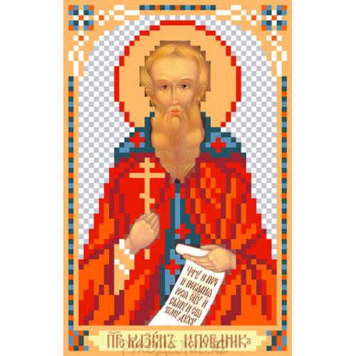 Рисунок на шелке Святой Максим исповедник 22*25см Матрёнин Посад