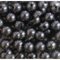 Бусины жемчуг пластиковые 6мм (10гр) 27 - Серый