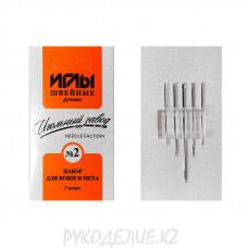 Набор ручных игл для кожи и меха №2 (ассорти 5шт) Колюбакинский игольный завод