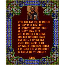 Ткань с рисунком Молитва Отче Наш 23*28см БисерКА