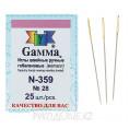 Иглы для шитья ручные N-359 гобеленовые N28 Гамма Никель