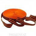 Георгиевская лента 35мм 1 - Оранжево-чёрный