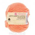 Пряжа Детский каприз теплый Пехорка 1125 - Розовый коралл