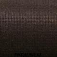 Дублерин трикотажный 1,2м 6 - Коричневый