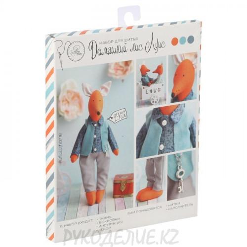 """Мягкая игрушка """"Домашний лис Луис"""" набор для шитья 18*22*3,6см Арт Узор"""
