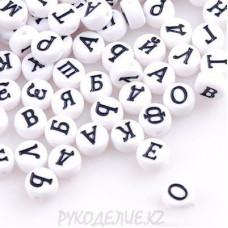 """Бусины """"Алфавит"""" белые"""