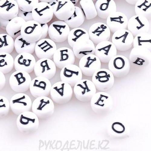 Бусины Алфавит белые 7*7мм