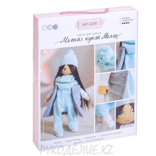 """Интерьерная кукла """"Молли"""" набор для шитья 18,9*22,5*2,5см Арт Узор"""