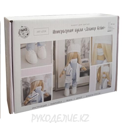 """Интерьерная кукла """"Доктор Кейт"""" набор для шитья 15,6*22,4*5,2см Арт Узор"""