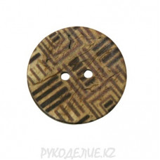 Пуговица деревянная CXPR04 (24L, Коричневый)