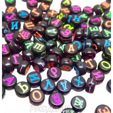 Бусины Алфавит черные 7*7мм