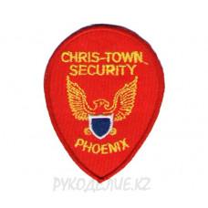 "Шеврон клеевой ""Chris-Town Security"" 5,5*7,5см"