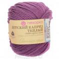 Пряжа Детский каприз теплый Пехорка 698 - Темный фиолетовый