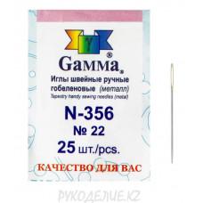 Игла для гобелена с золотым ушком №22 N-356 Gamma
