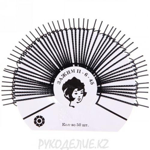 Зажимы для волос