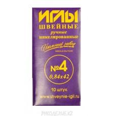 Набор ручных игл №4 (10шт) (0,84*42) Колюбакинский игольный завод