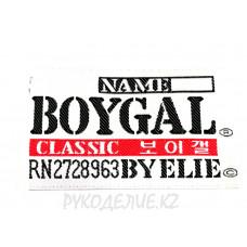 Лейбл пришивной Boygal 8,7*5см