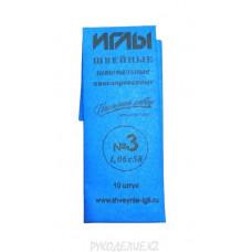 Набор штопальных игл N3 (10шт) Колюбакинский игольный завод