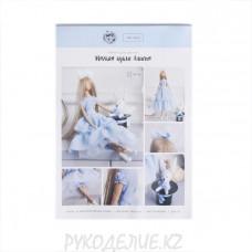 """Мягкая кукла """"Алисия"""" набор для шитья 21*0,5*29,7см Арт Узор"""