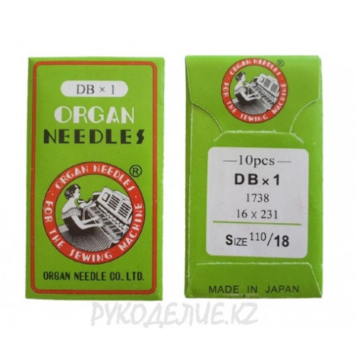 Иглы для промышленных швейных машин 97кл DB-1 №110 Organ needles