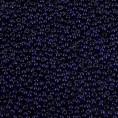 Бисер прозрачный глянцевый 10/0 Preciosa 30110 - Фиолетовый