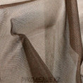 Дублерин трикотажный 1,2м 48 - Коричневый