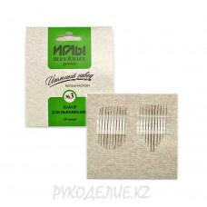 Набор ручных игл для вышивания №3 (ассорти 20шт) Колюбакинский игольный завод