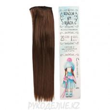 Волосы тресс для кукол Прямые, длина волос 25см, ширина 100см