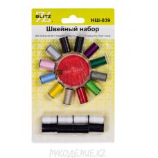 Швейный набор НШ-039 BLITZ